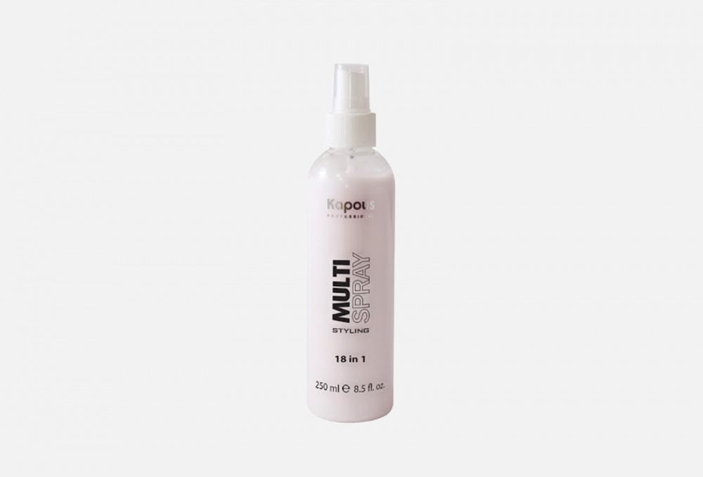 Мультиспрей для укладки волос 18 в 1 KAPOUS Multi Spray 250 мл мультиспрей для укладки волос kapous professional multi spray 18 в 1 250 мл