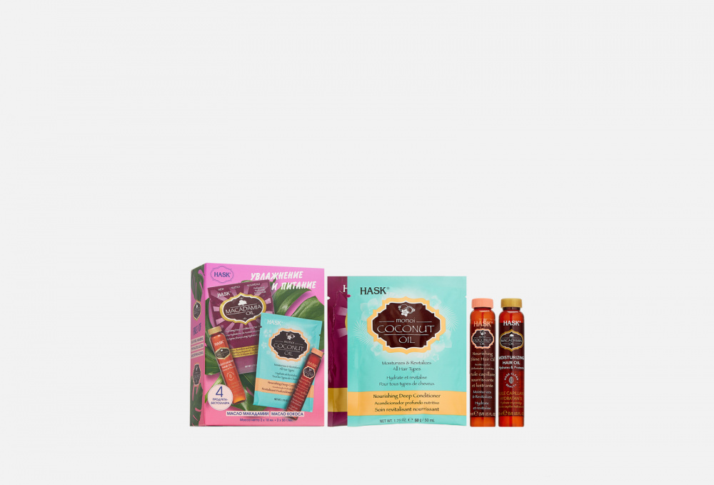 Набор Маски-масла Увлажнение и питание HASK Hask Oil Mask Set Moisturizing And Nutritioning hask macadamia trio set