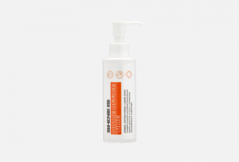 Жидкое мыло SHINE IS Aperol Antibacterial Liquid Soap 150 мл