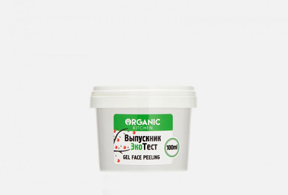 Купить Гелевый био-пилинг для лица от блогера @alona_eco, ORGANIC KITCHEN