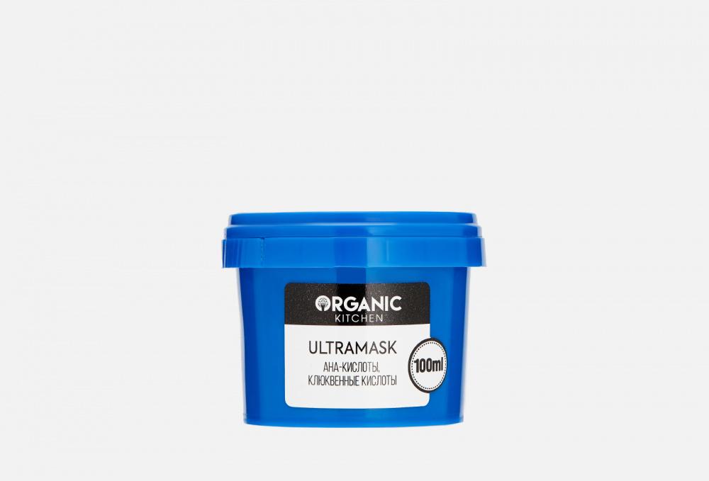 Фото - Отшелушивающая маска для лица от блогера @ostrikovs ORGANIC KITCHEN Ultra Mask 100 мл organic kitchen бальзам для волос bloggers goodbye пучок от блогера marta che 100 мл