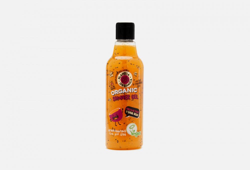 Антиоксидантный гель для душа PLANETA ORGANICA Skin Super Food Seed passion Fruit & Basil Seeds 250 мл