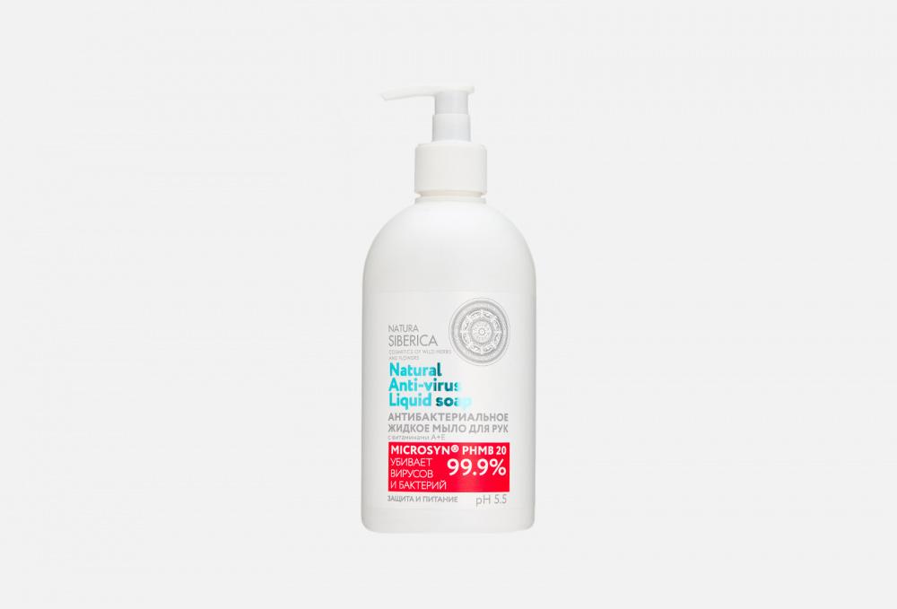Антибактериальное жидкое мыло для рук фото