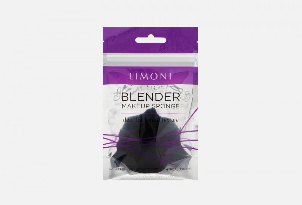 Cпонж для макияжа LIMONI Blender Makeup Sponge Black