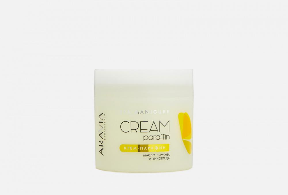 Крем-парафин с маслом лимона и маслом виноградных косточки, ARAVIA PROFESSIONAL  - Купить