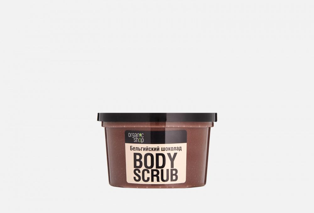 Фото - Скраб для тела ORGANIC SHOP Belgian Chocolate 250 мл fresh juice сахарный скраб для тела chocolate and marzipan 225 мл