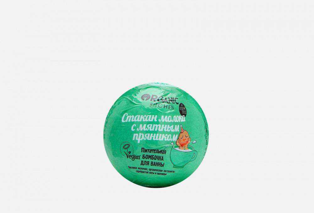 Купить Питательная Бомбочка для ванны, ORGANIC KITCHEN