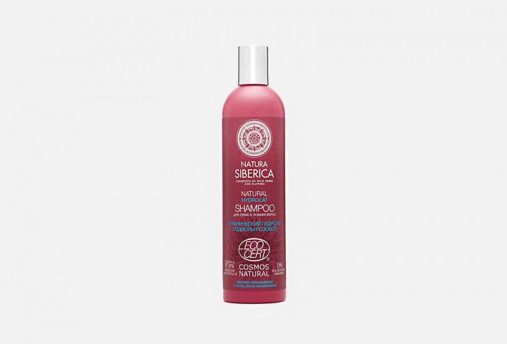 Сертифицированный шампунь для сухих и ломких волос NATURA SIBERICA Hydrolat 400 мл natura siberica шампунь sakhalin укрепляющий для ломких и ослабленных волос 250 мл