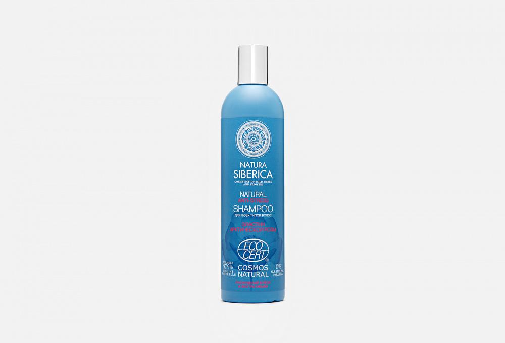 Сертифицированный шампунь для всех типов волос NATURA SIBERICA Anti-stress 400 мл
