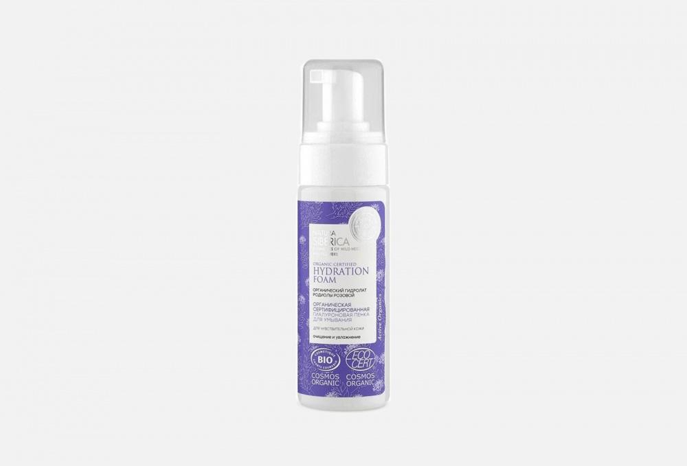 Органическая сертифицированная гиалуроновая пенка для умывания для чувствительной кожи фото