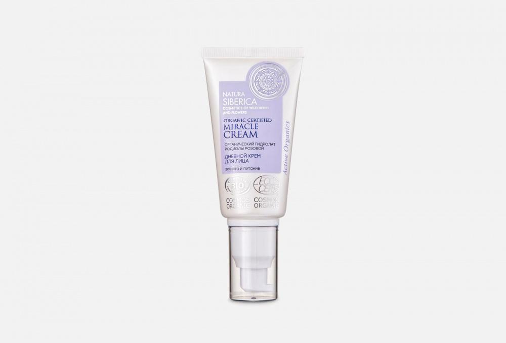 Купить Органический сертифицированный дневной крем для лица для чувствительной кожи, NATURA SIBERICA