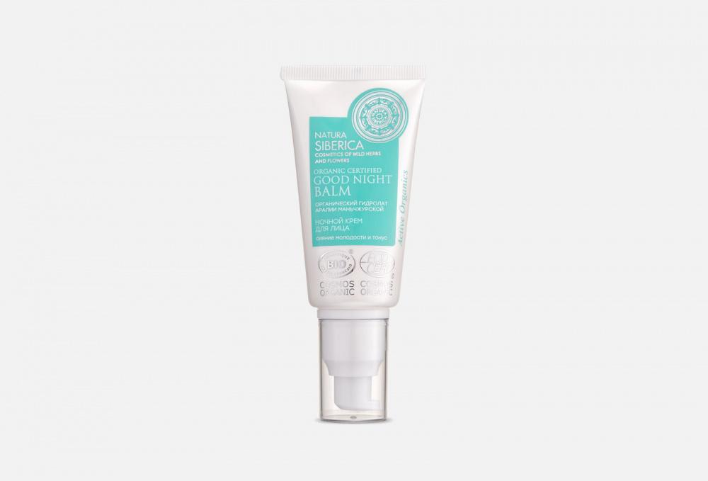 Органический сертифицированный ночной крем для лица для сухой кожи, NATURA SIBERICA  - Купить