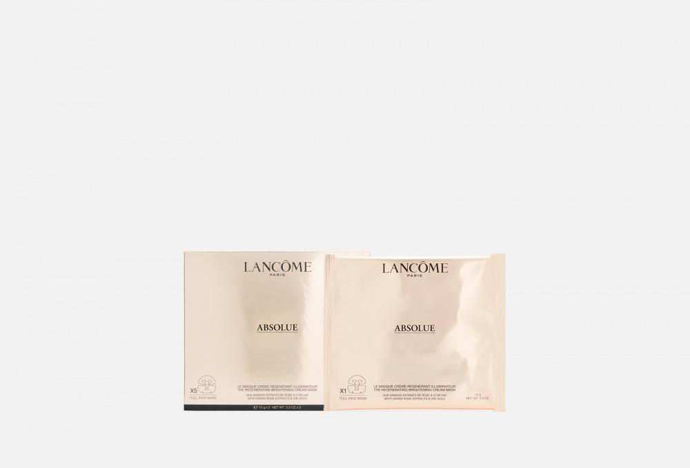 Купить Набор тканевых крем-масок для лица, LANCOME
