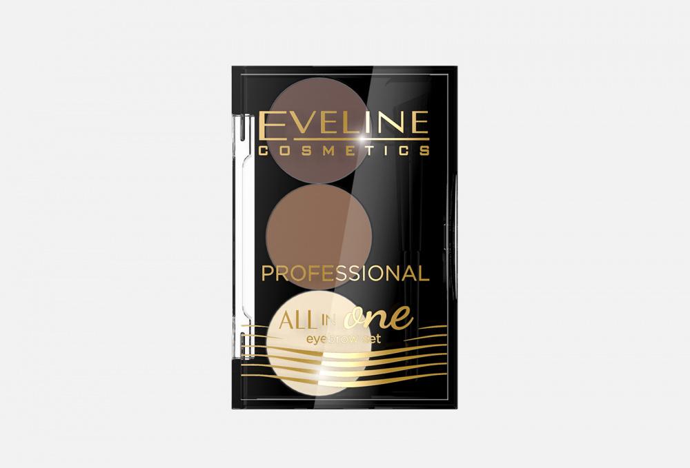 Корректор для бровей EVELINE All In One 28.7 мл набор для бровей eveline all in one professional 02