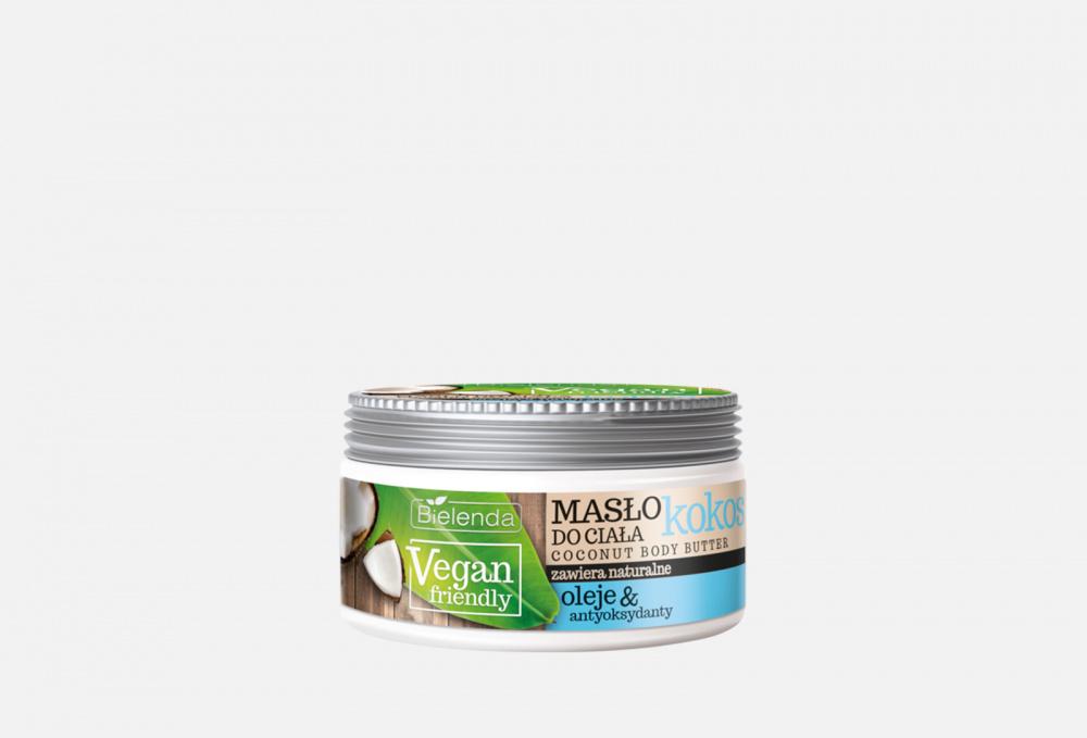 Фото - Кокосовое Масло для тела BIELENDA Vegan Friendly 250 мл bielenda bikini кокосовое
