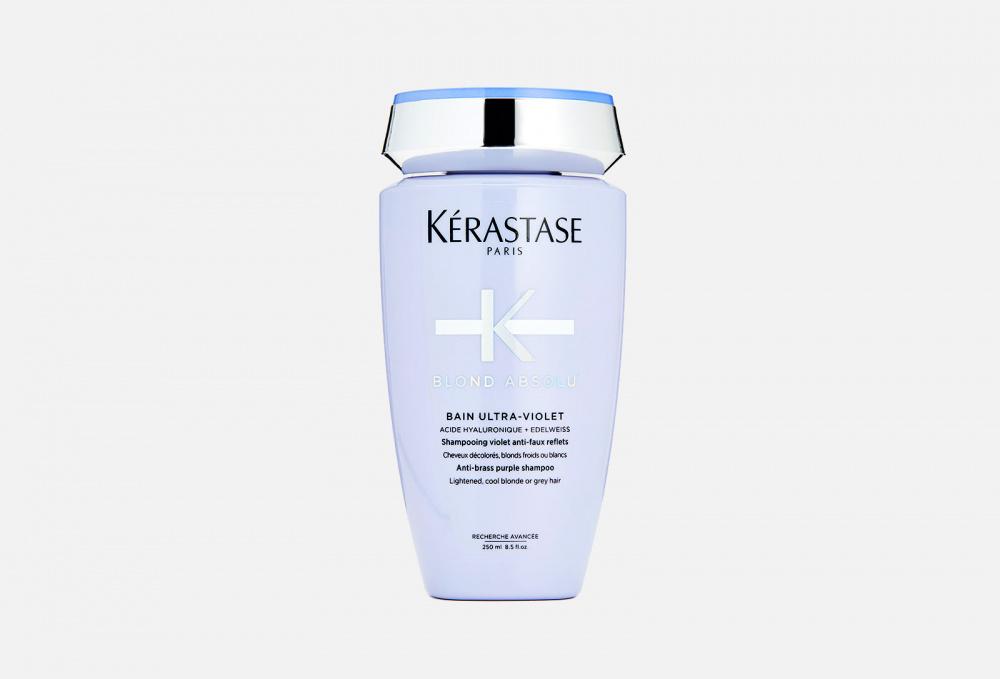 Мерцающий фиолетовый шампунь-ванна нейтрализующий желтые полутона KERASTASE Blond Absolu Ultra-violet 250 мл kerastase lumiere шампунь ванна 250 мл