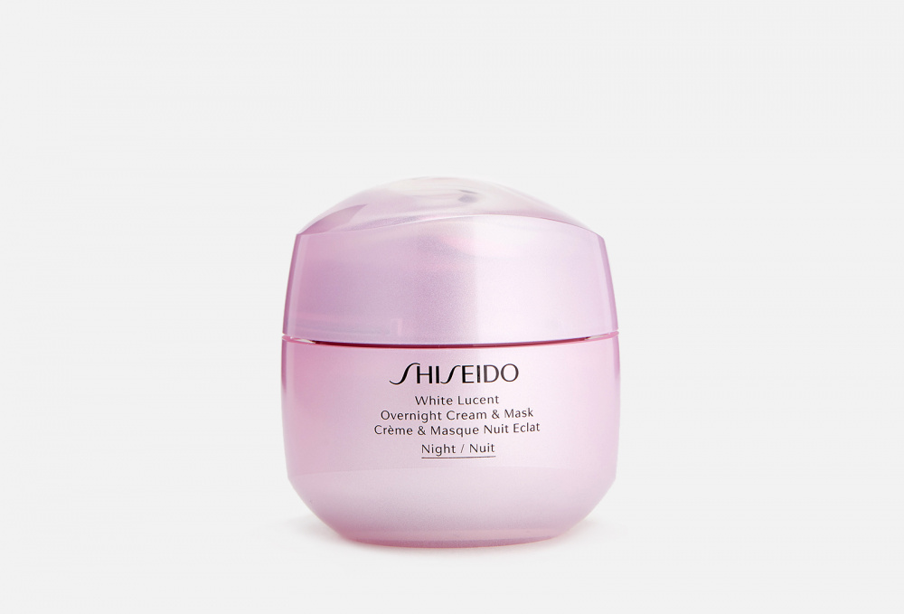 Ночная крем-маска SHISEIDO White Lucent 75 мл shiseido naturgo