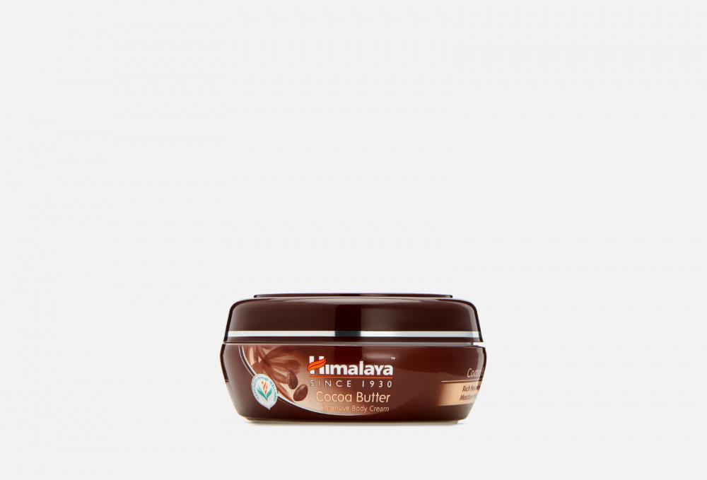 Крем для тела с маслом какао