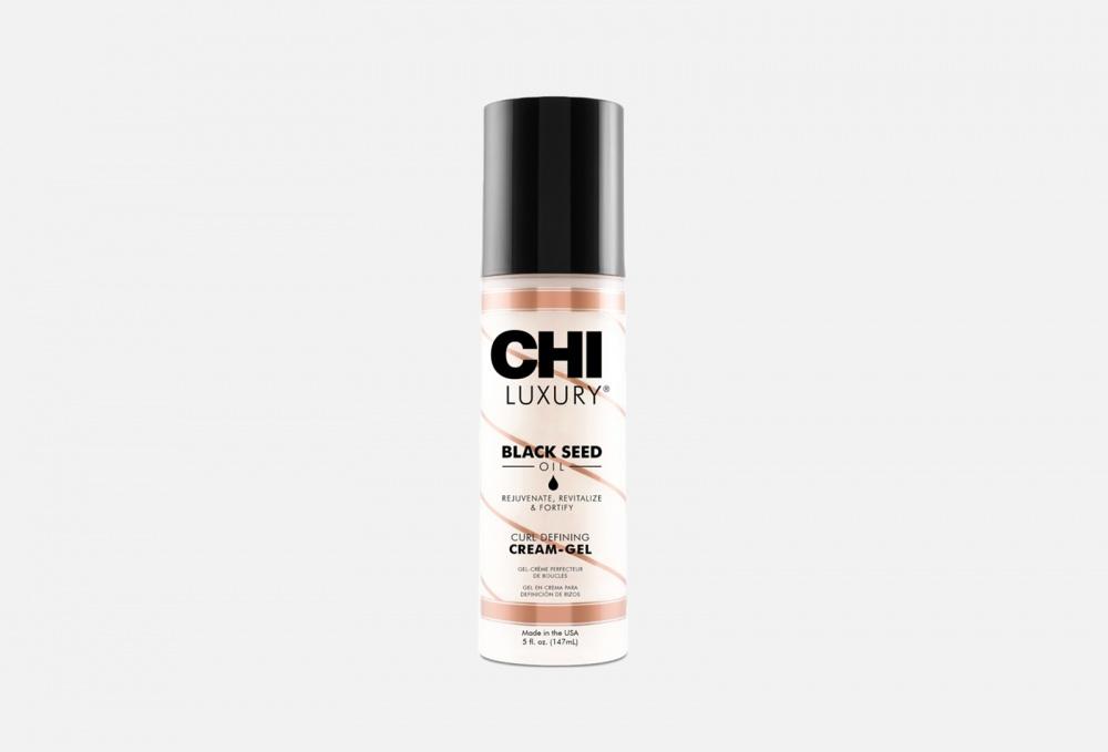 КРЕМ-ГЕЛЬ ДЛЯ УКЛАДКИКУДРЯВЫХ ВОЛОС CHI Curl Defining Cream-gel 147 мл chi luxury black seed oil curl defining cream gel