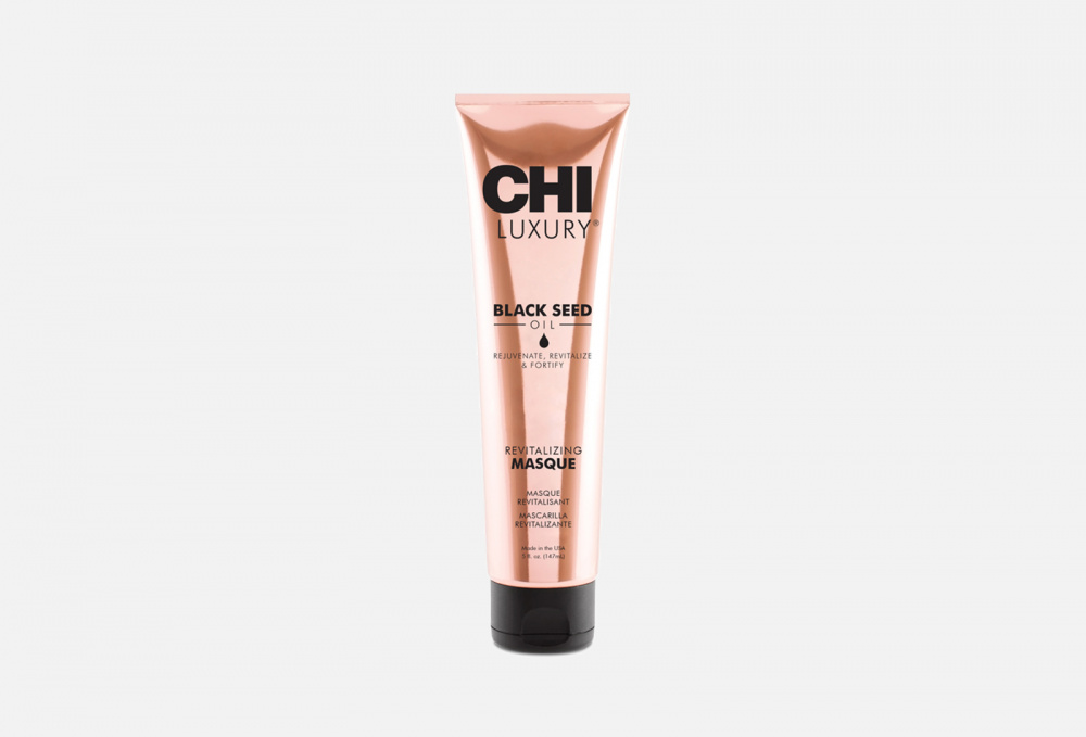 Маска для волос с маслом семян черного тмина CHI Luxury Black Seed Oil Revitalizing Masque 148 мл chi luxury black seed oil curl defining cream gel
