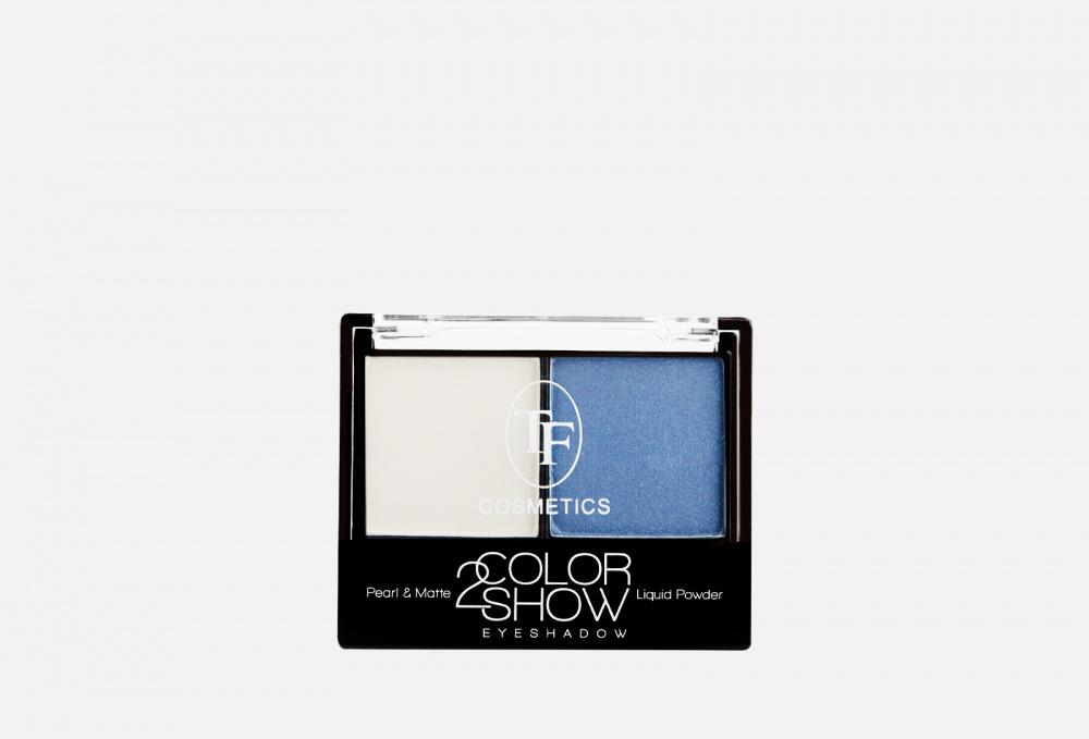 Тени для век TF COSMETICS Color Show Eyeshadow 8 мл недорого