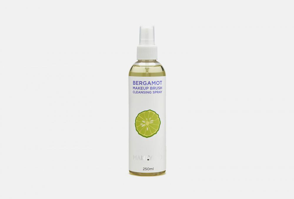 Экспресс-очиститель кистей с маслом бергамота MANLY PRO Bergamot Makeup Brush Cleansing Spray 250 мл