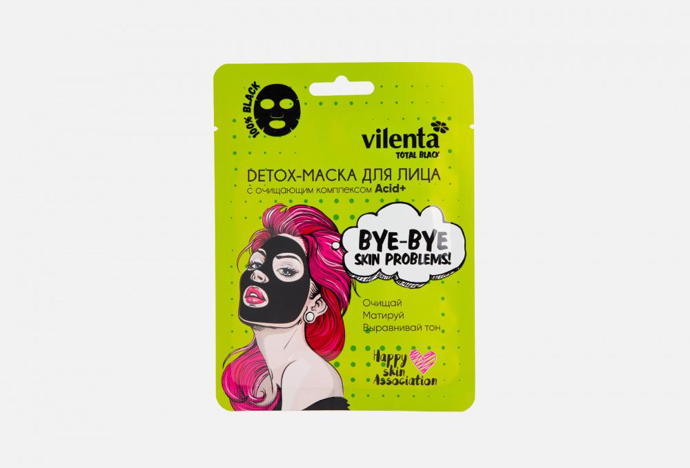 Очищающая маска для лица c очищающим комплексом Acid+ VILENTA Total Black Detox 25 мл detox маска