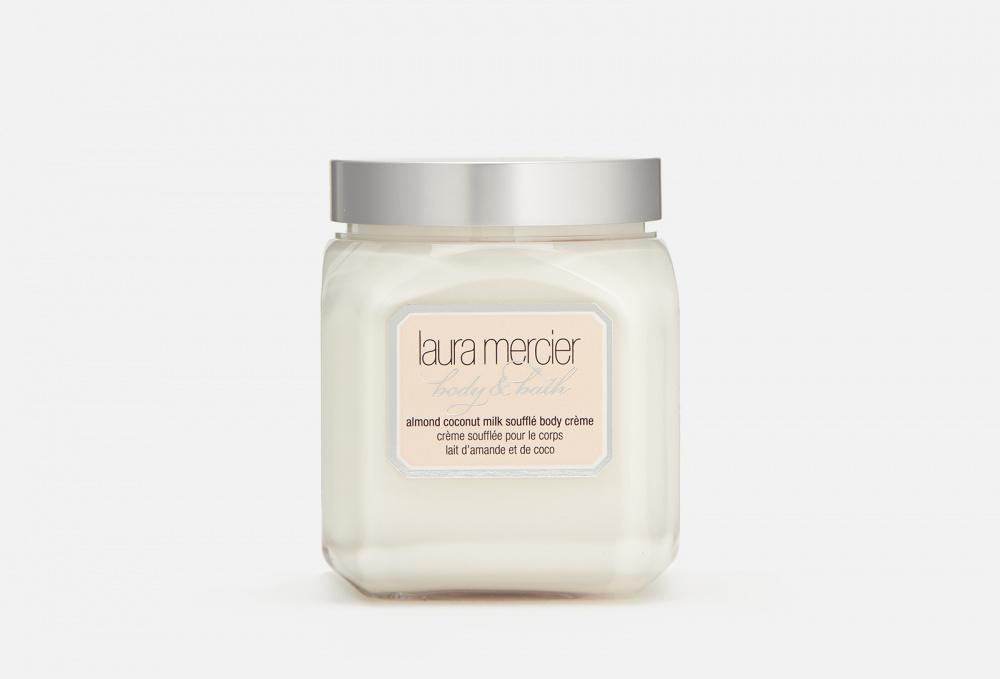Насыщенный крем-суфле для тела LAURA MERCIER Almond Coconut Milk Soufflé Body Crème 300 мл