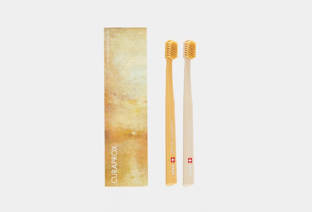 Купить Набор зубных щеток серии ultrasoft , лимитированная серия william turner , CURAPROX