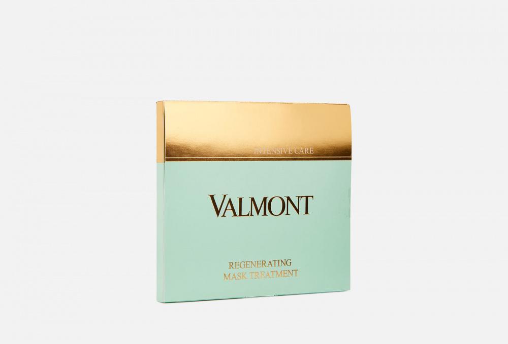 Маска коллагеновая 1шт. VALMONT Regenerating Mask Treatment Single 37 мл