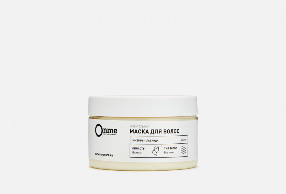 Питательная маска для волос фото