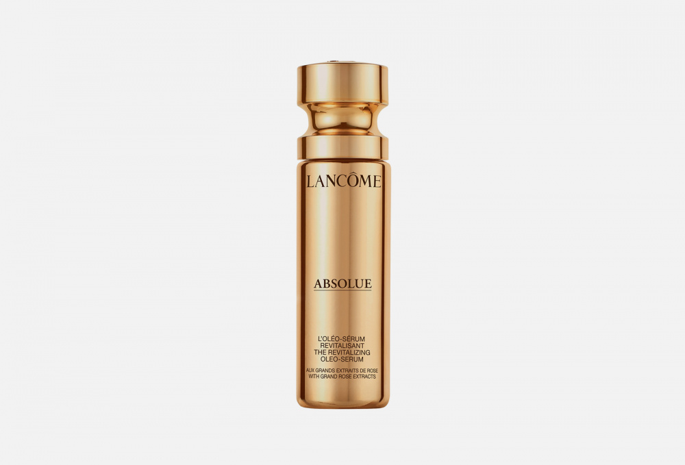 lancome лосьон absolue Восстанавливающая сыворотка для сияния кожи лица LANCOME Absolue 30 мл