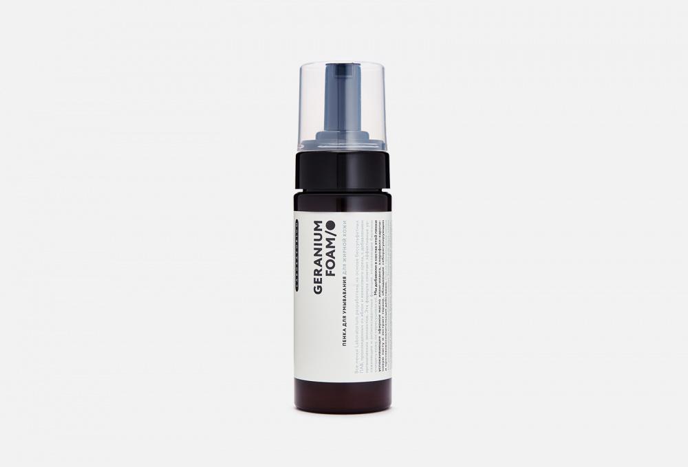 Пенка для умывания жирной кожи LABORATORIUM Geranium Foam 150 мл