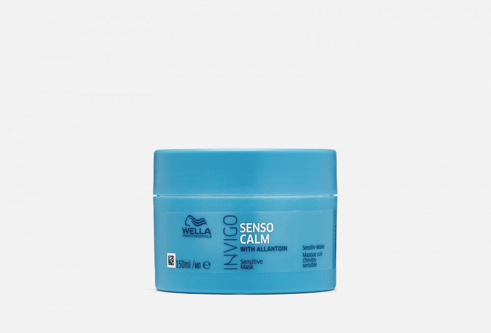 Маска-уход для чувствительной кожи головы WELLA PROFESSIONALS Senso Calm 150 мл