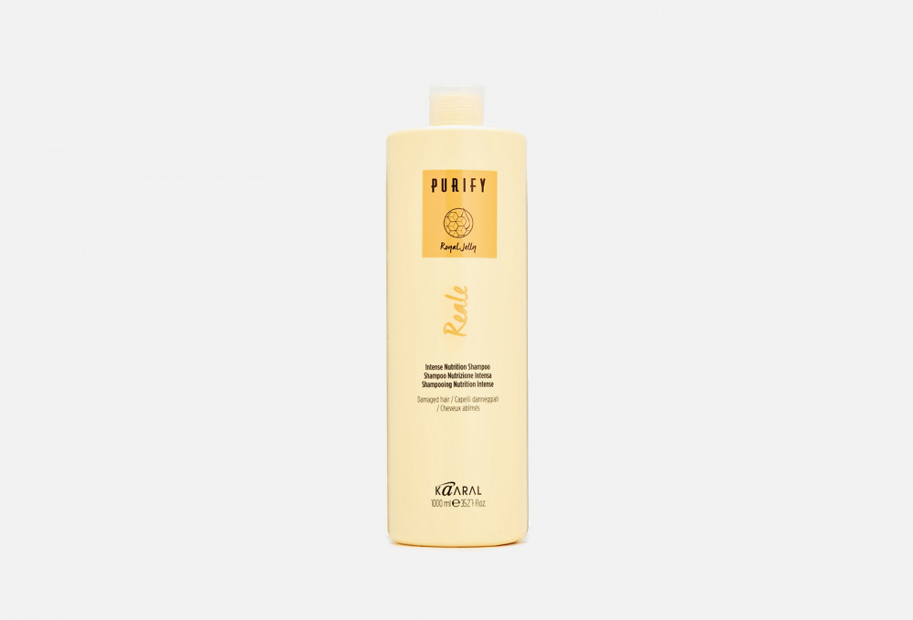 Шампунь для поврежденных волос восстанавливающий KAARAL Purify- Reale Shampoo 1000 мл kaaral кондиционер для окрашеных волос 1000 мл kaaral purify