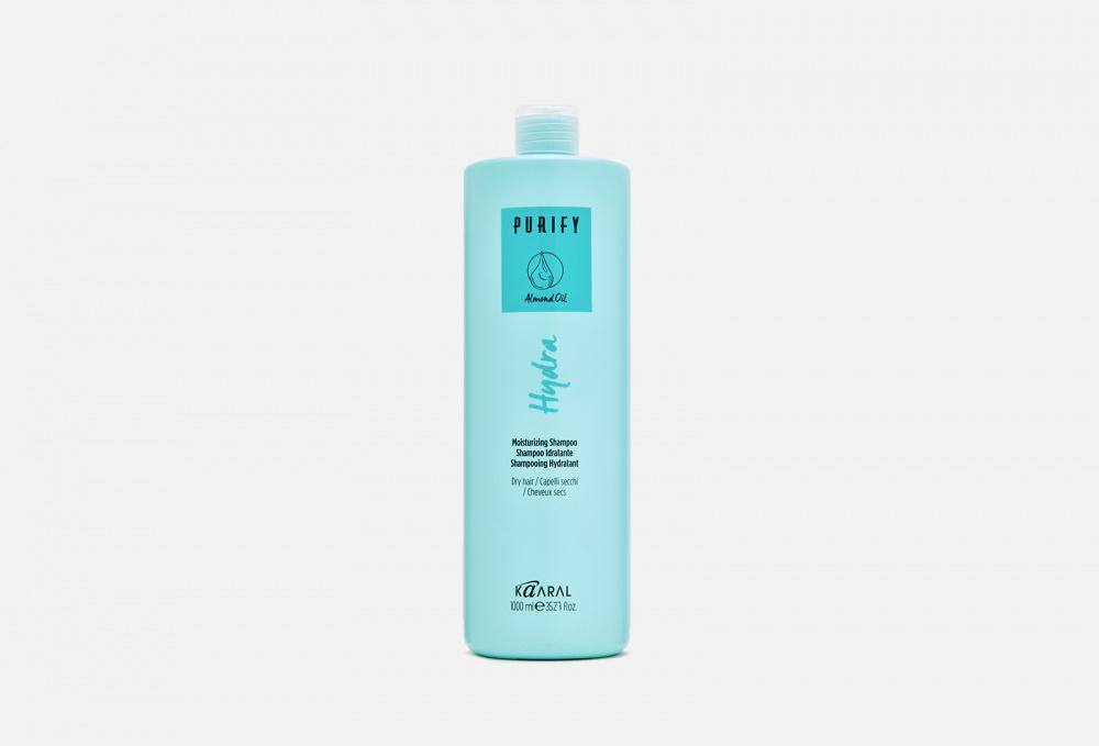 Увлажняющий шампунь для сухих волос KAARAL Purify Hydra Shampoo 1000 мл kaaral кондиционер для окрашеных волос 1000 мл kaaral purify