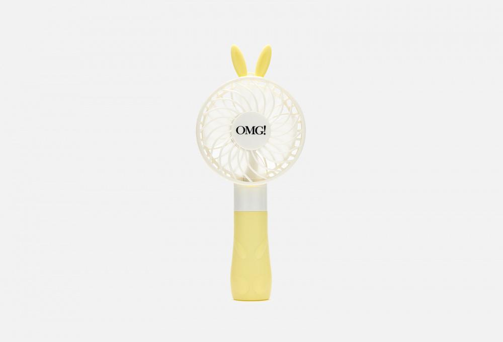 Вентилятор для сушки масок ручной , желтый фото