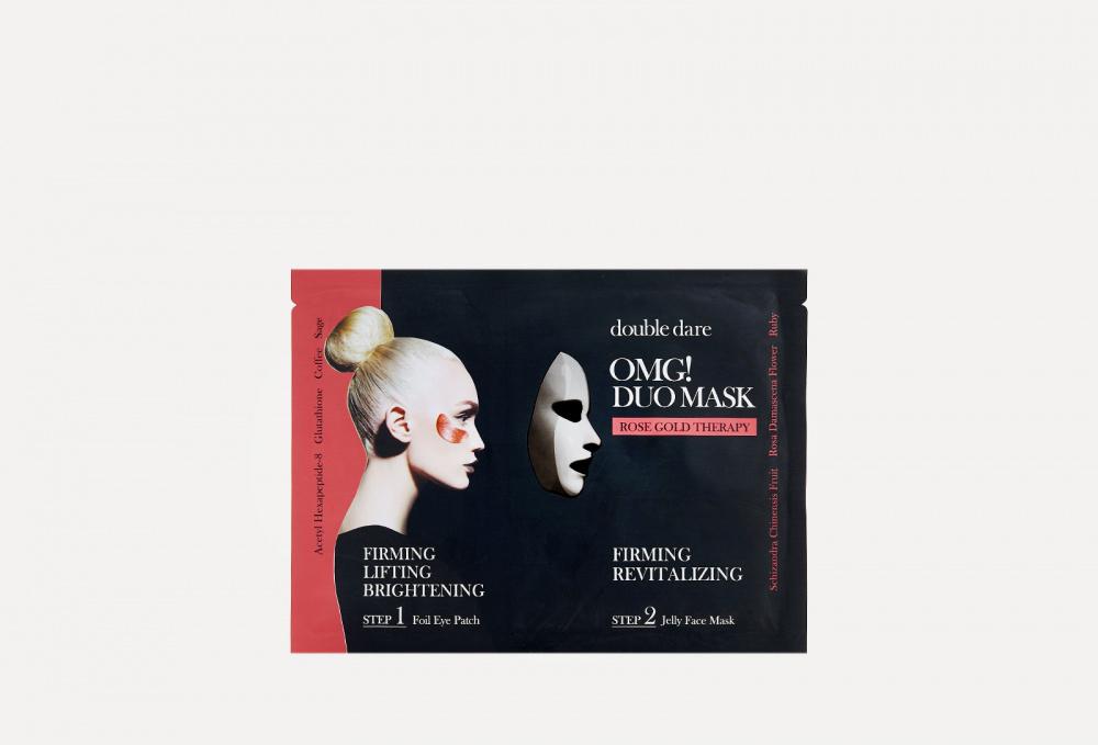 Комплекс двухкомпонентный из маски и патчей «DUO Упругость ревитализация» DOUBLE DARE OMG! Duo Mask - Rose Gold Treatment 29 мл