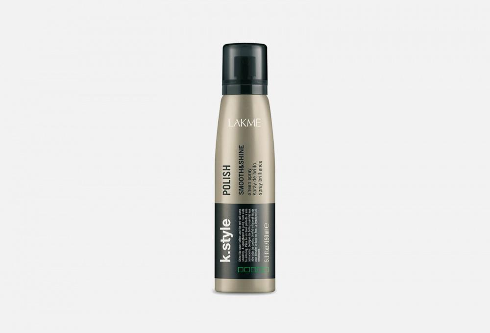 Спрей-сияние для волос LAKME Polish Smooth & Shine 150 мл lakme k style crunchy style control