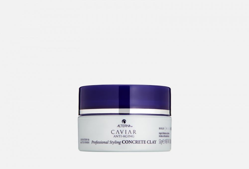 Дефинирующая глина сильной фиксации с антивозрастным уходом ALTERNA Caviar Anti-aging 52 мл недорого