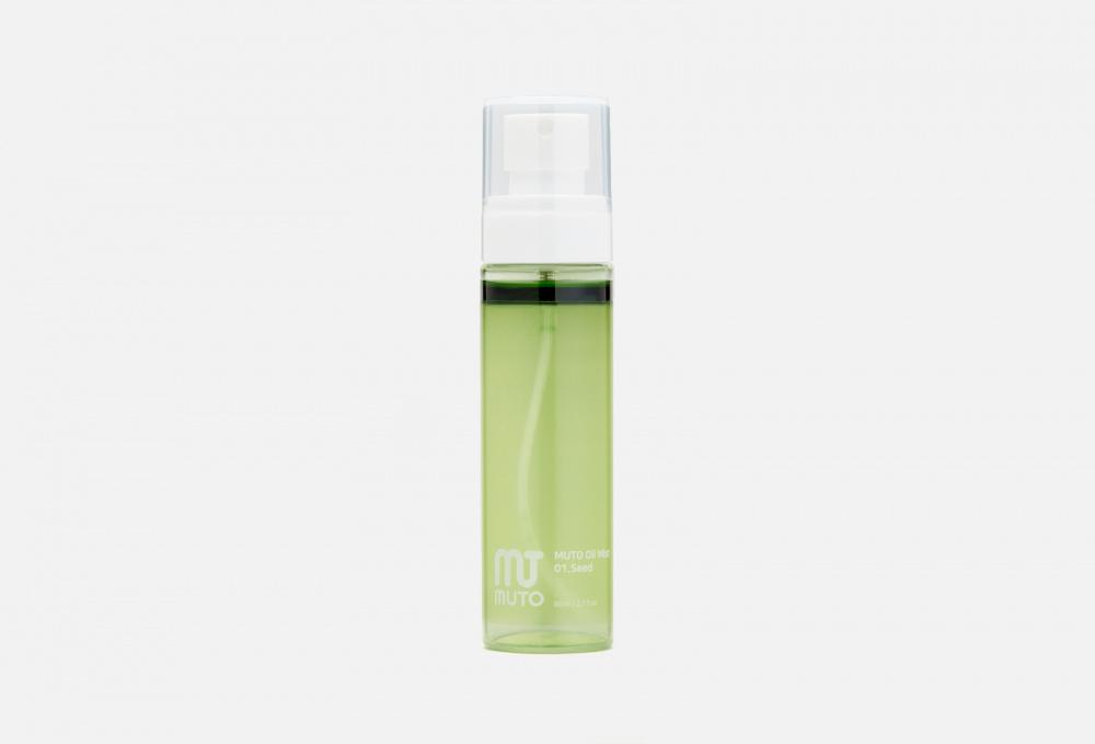 Двухфазный мист для лица с экстрактами семян MUTO Oil Mist 01. Seed 80 мл chi luxury black seed oil curl defining cream gel