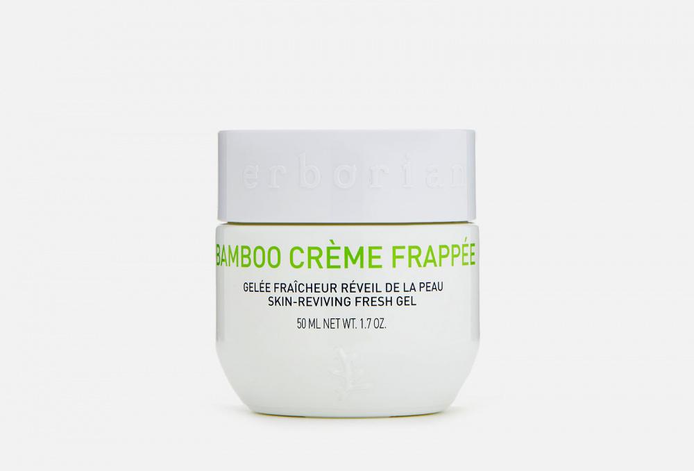 Крем-фраппе для лица ERBORIAN Bamboo Creme Frappee 50 мл