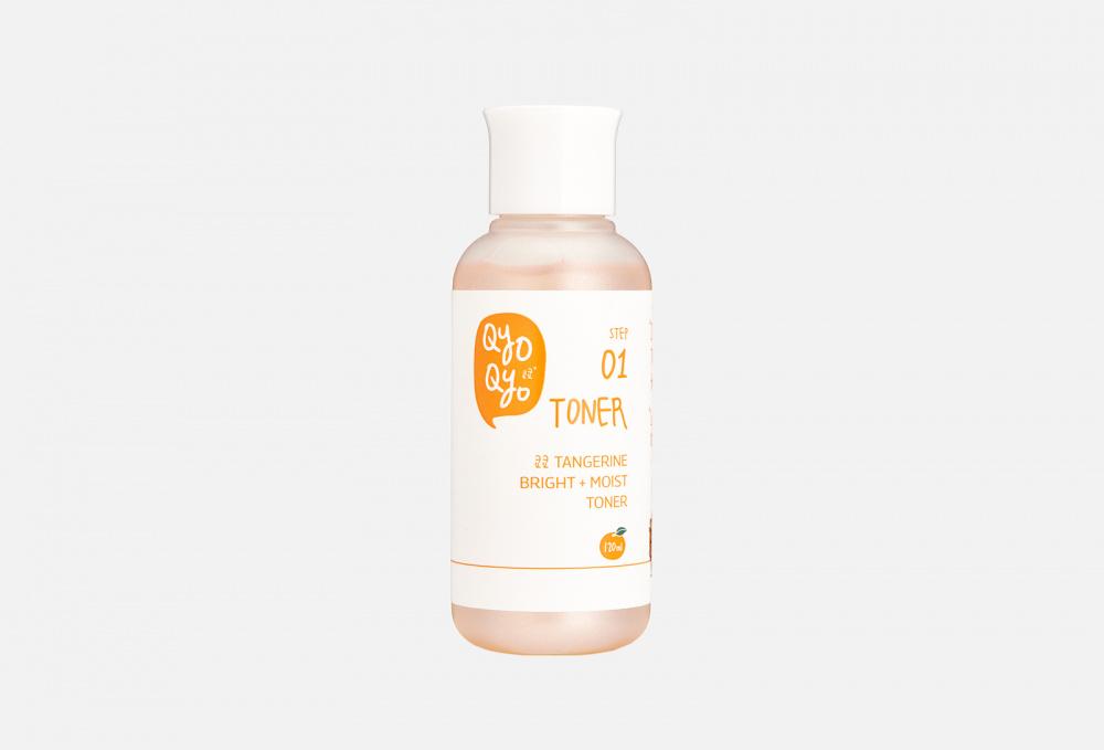 Мандариновый тонер для лица QYOQYO Tangerine Bright+moist Toner 120 мл