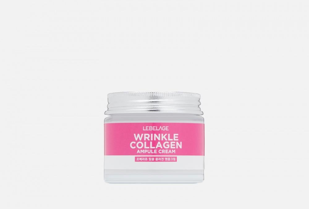 Ампульный крем антивозрастной с коллагеном LEBELAGE Wrinkle Collagen Ampule Cream 70 мл