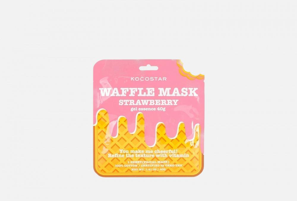 Купить Тонизирующая вафельная маска для лица с экстрактом клубники, KOCOSTAR