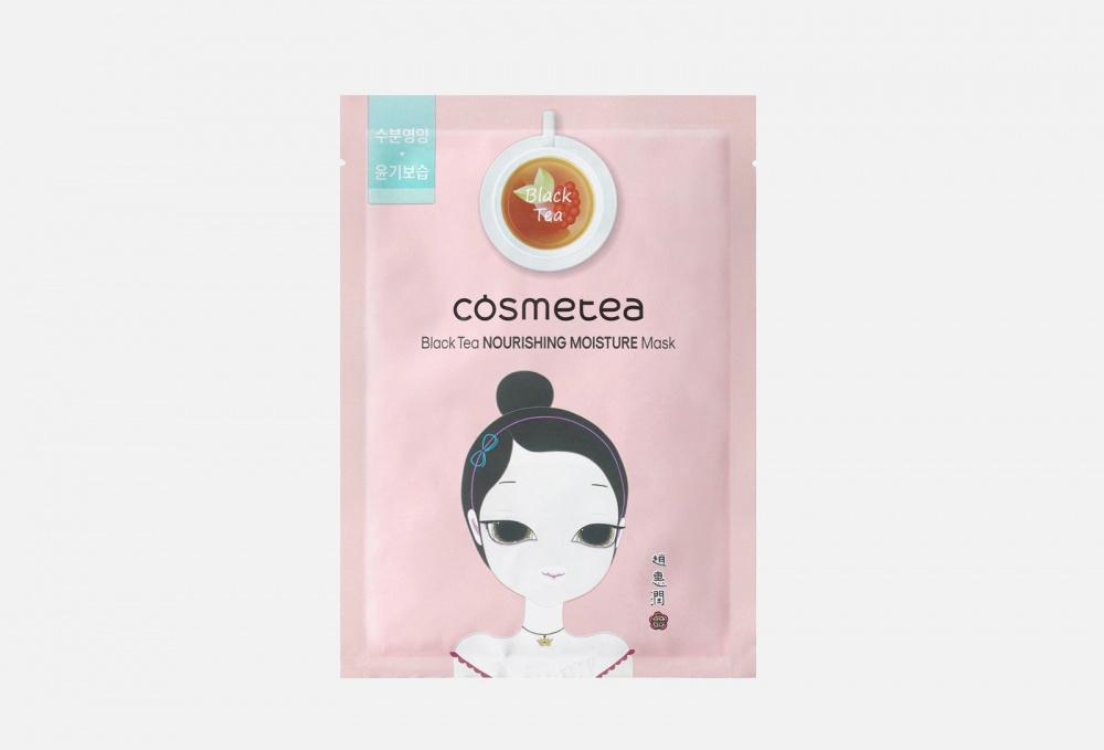 Маска для лица тканево-гелевая COSMETEA Black Tea Nourishing Moisture Mask 1 мл cosmetea puer tea vital moisture deep cream