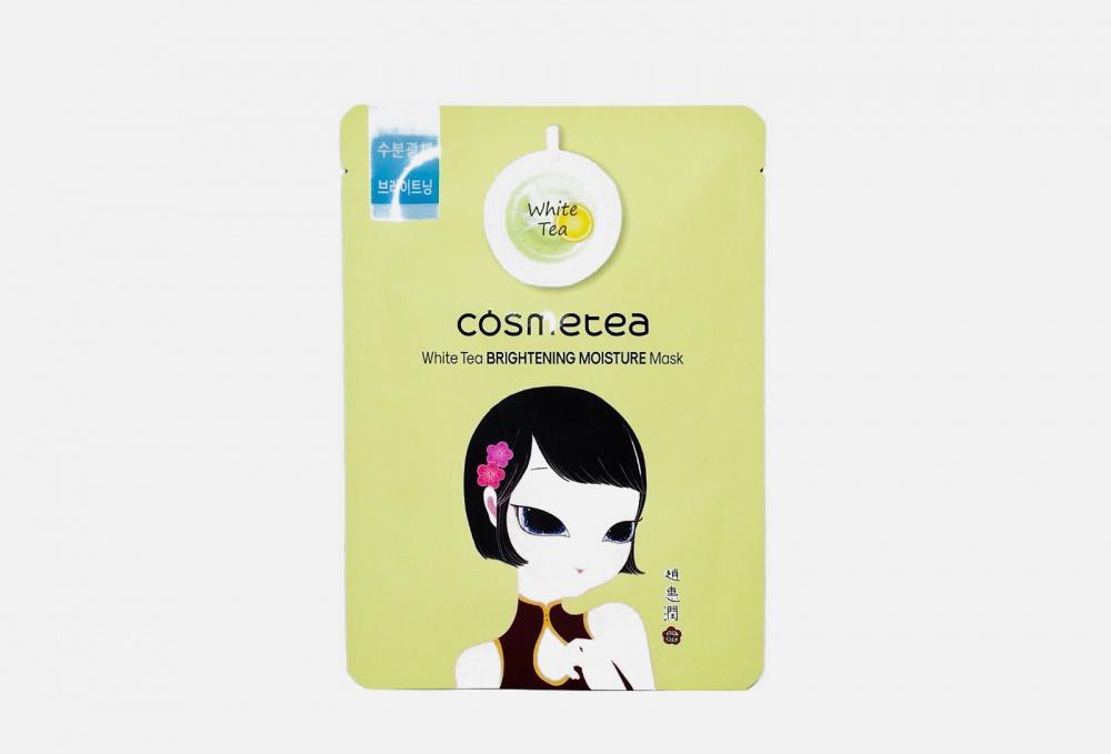 Маска для лица тканево-гелевая COSMETEA White Tea Brightening Moisture Mask 1 мл cosmetea puer tea vital moisture deep cream