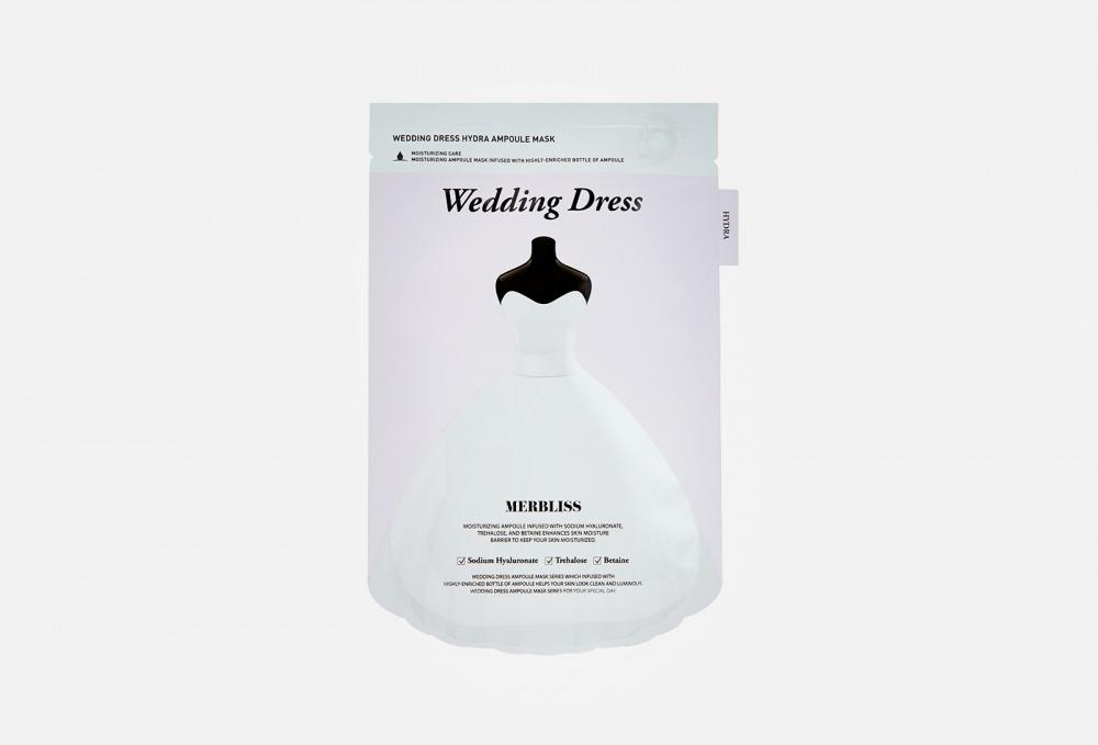 Увлажняющая маска MERBLISS Wedding Dress Hydra Ampoule Mask 1 мл