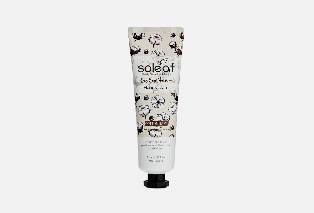 Крем для рук SOLEAF So Softee Cotton Baby 50 мл