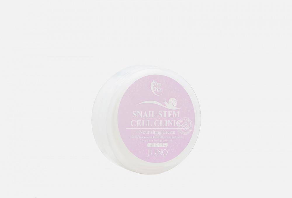 Питательный крем с улиткой JUNO Snail Stem Cell Clinic Nourishing Cream 100 мл